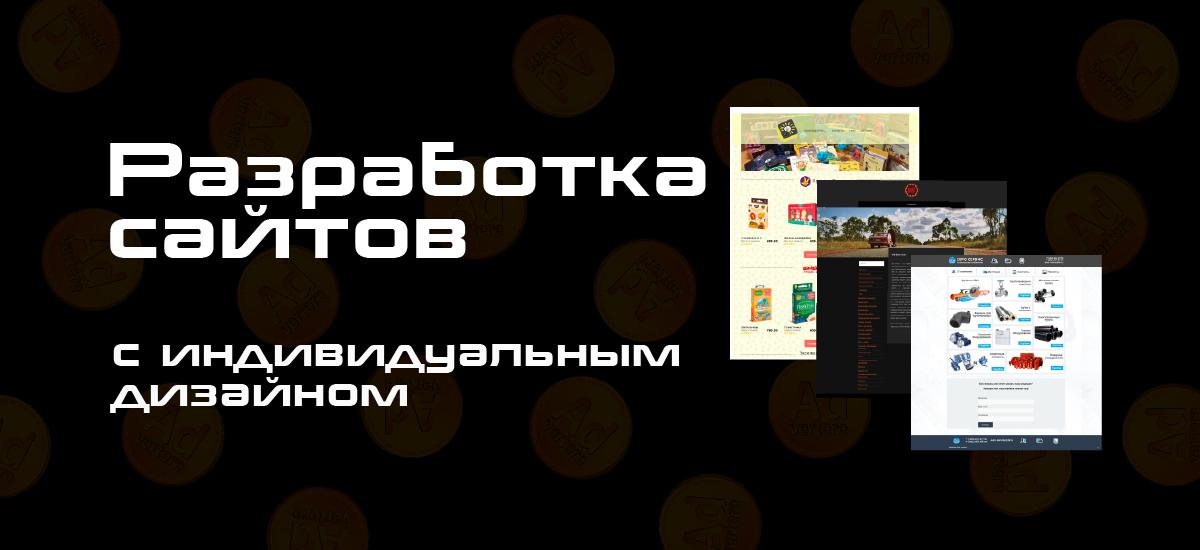 razrabotka_slajder_new-01